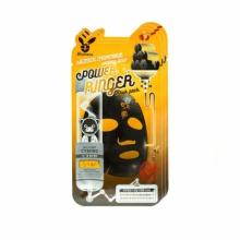 Увлажняющие тканевые маски Elizavecca Deep Power Ringer Mask Pack Black Charcoal Honey - С чёрными углём и медом